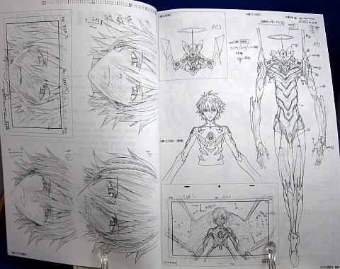 ヱヴァンゲリヲン新劇場版:破原画集下巻中身10