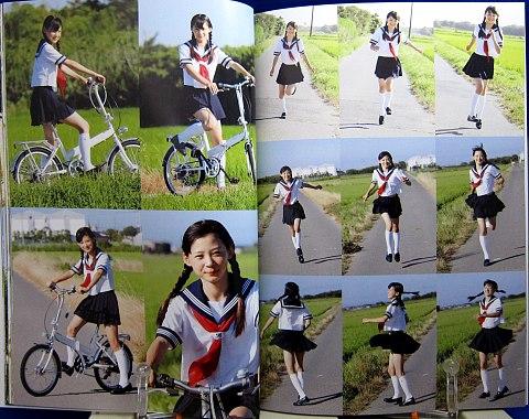 美少女マンガ&イラストで使える小中学生ポーズ集純朴乙女編中身03