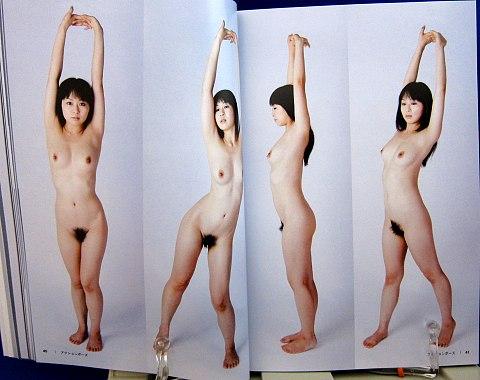 アニメのためのヌード図鑑中身06