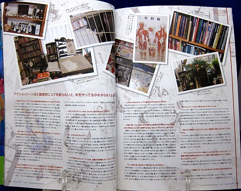 QuarterlypixivVol.7中身02