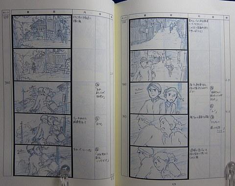 コクリコ坂から絵コンテ中身06