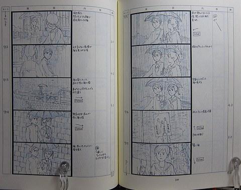 コクリコ坂から絵コンテ中身08