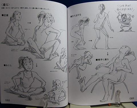 画力デッサン人体と女の子中身06