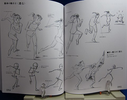 画力デッサン人体と女の子中身07