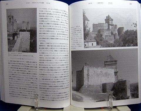 中世ヨーロッパの城塞中身07