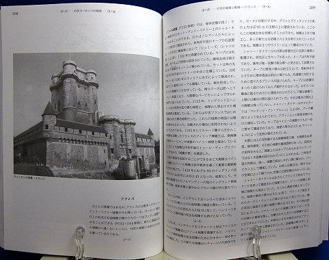 中世ヨーロッパの城塞中身08