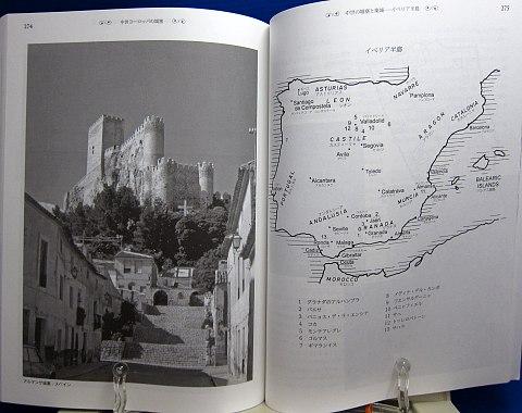 中世ヨーロッパの城塞中身10