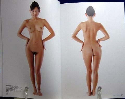 正面全裸写真 9枚目YouTube動画>2本 ->画像>419枚