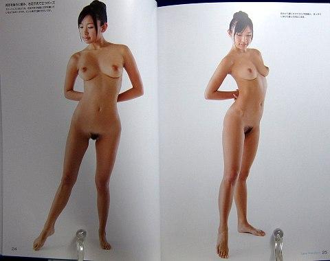 スーパー・ポーズブックヌード編中身04