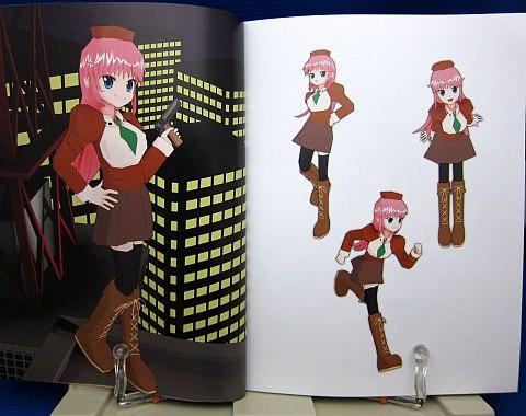 キャラクターをつくろう!3DCG日和。3中身01
