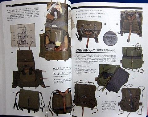ドイツ軍装備大図鑑中身06
