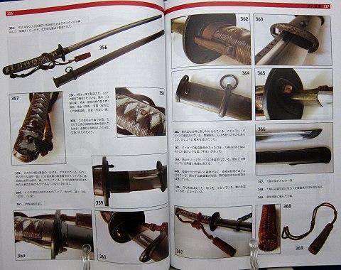 日本軍装備大図鑑中身07