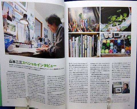 背景イラストの描き方アナログ編中身03