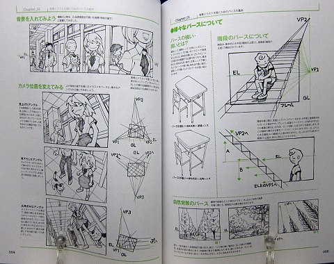 背景イラストの描き方アナログ編中身06