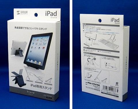 PDA-STN7BKレビュー01