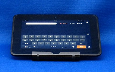 PDA-STN7BKレビュー15