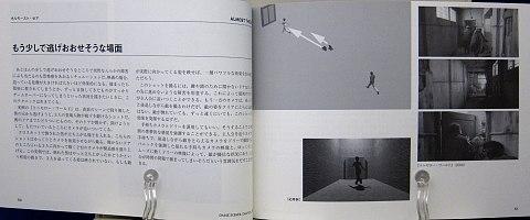 マスターショット100中身03