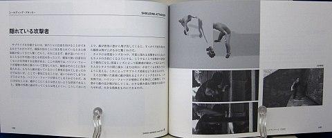 マスターショット100中身09
