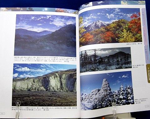 アニメで見た空と雲のある風景の描き方中身12