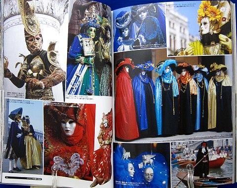 ヨーロッパの民族衣装中身04
