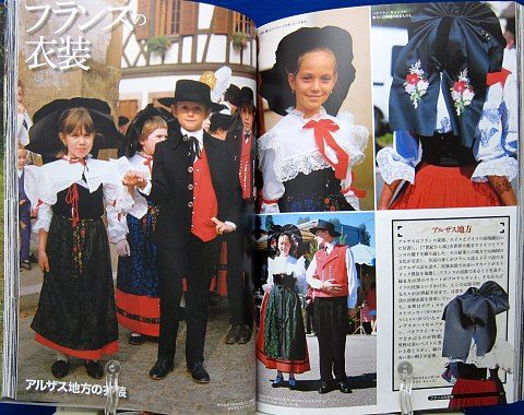ヨーロッパの民族衣装中身07