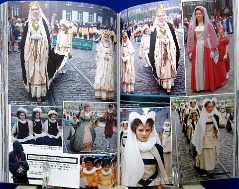 ヨーロッパの民族衣装中身08
