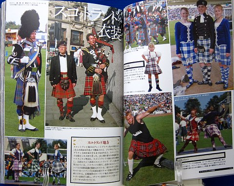 ヨーロッパの民族衣装中身09