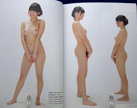 スーパー・ポーズブックヌード編2中身03