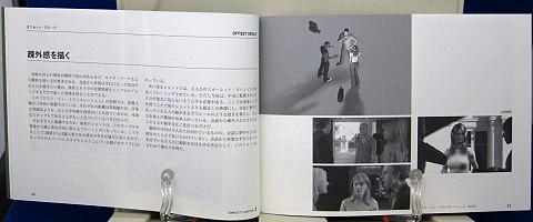 マスターショット2ダイアローグ編中身02