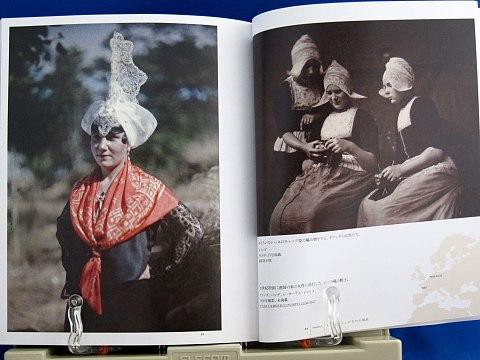 100年前の写真で見る世界の民族衣装中身01