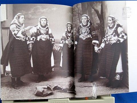100年前の写真で見る世界の民族衣装中身02