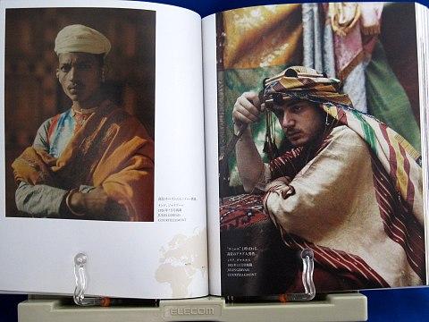 100年前の写真で見る世界の民族衣装中身06