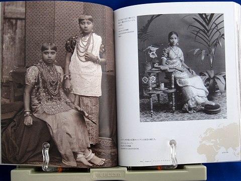 100年前の写真で見る世界の民族衣装中身07