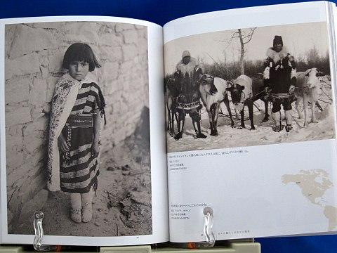 100年前の写真で見る世界の民族衣装中身05