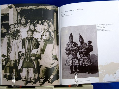100年前の写真で見る世界の民族衣装中身04