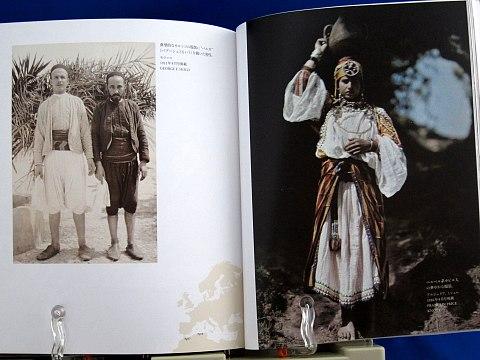 100年前の写真で見る世界の民族衣装中身03