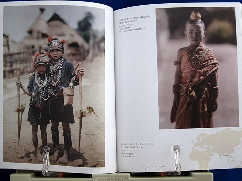 100年前の写真で見る世界の民族衣装中身10