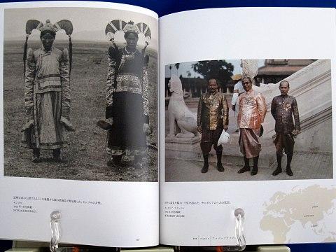 100年前の写真で見る世界の民族衣装中身08