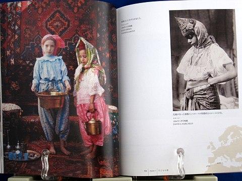 100年前の写真で見る世界の民族衣装中身09