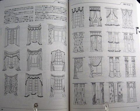 図解ですべてわかる世界の装飾デザイン見本帳中身09