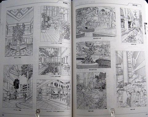 図解ですべてわかる世界の装飾デザイン見本帳中身08