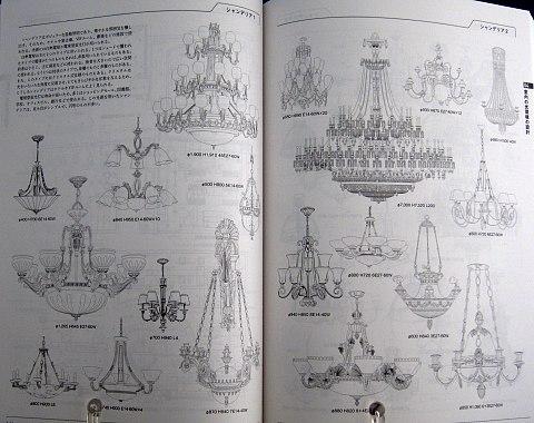 図解ですべてわかる世界の装飾デザイン見本帳中身06