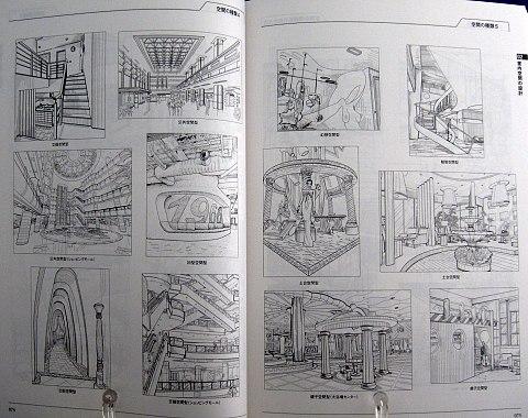 図解ですべてわかる世界の装飾デザイン見本帳中身05