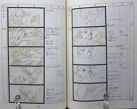 風立ちぬ絵コンテ中身09