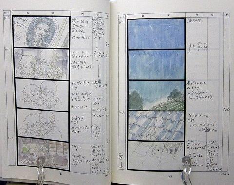 風立ちぬ絵コンテ中身01
