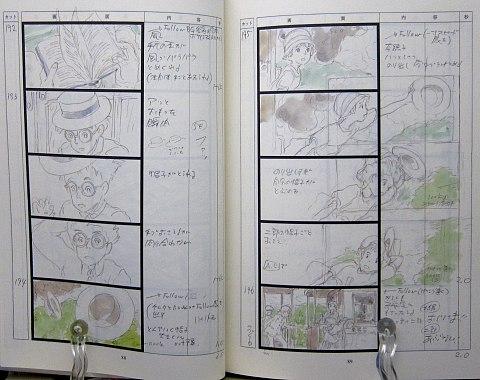 風立ちぬ絵コンテ中身02