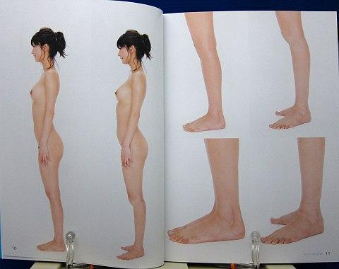 スーパー・ポーズブックヌード足脚線美編中身03