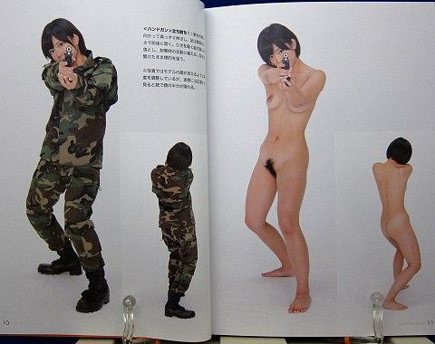 スーパー・ポーズブックヌード・バラエティ編2中身03