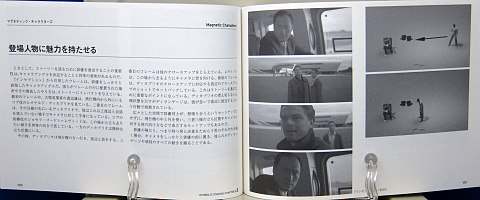 マスターショット3応用編中身05