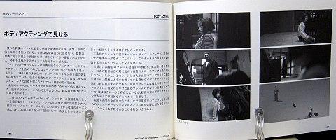 マスターショット3応用編中身08